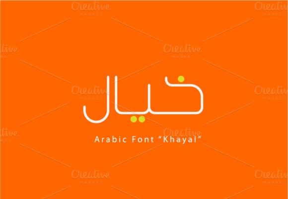creative arabic fonts