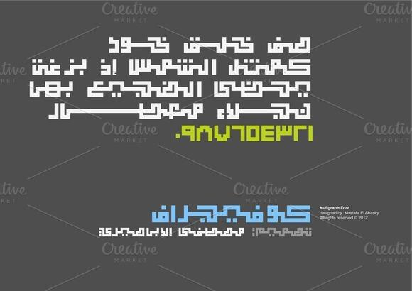 download font