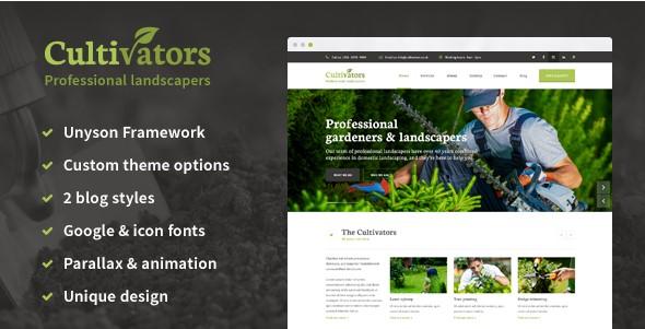 CultivatorsGardening